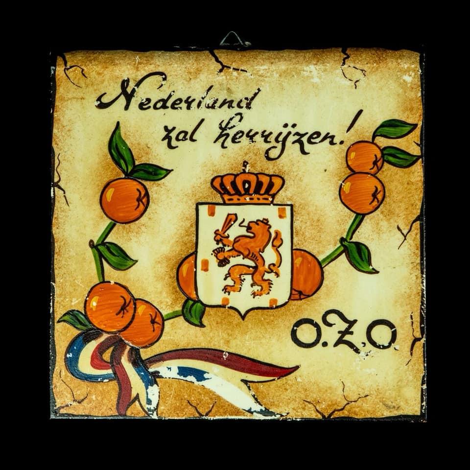 Nederland zal herrijzen O.Z.O. tegel