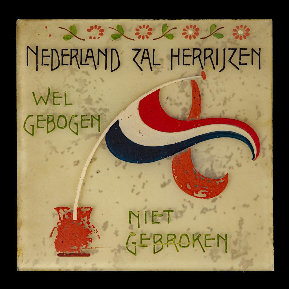 Nederland Zal Herrijzen – Wel Gebogen – Niet Gebroken
