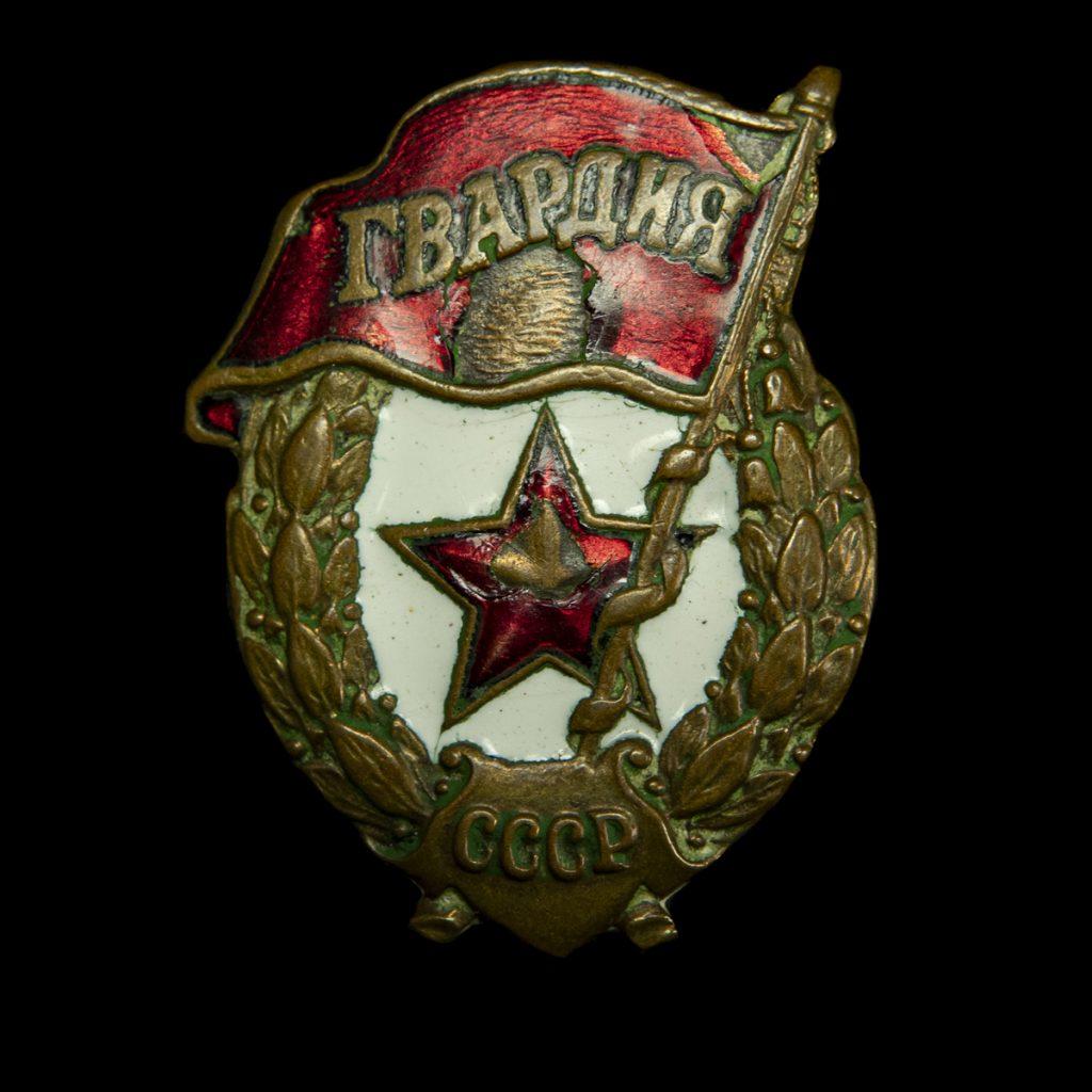 Russische Garde medaille