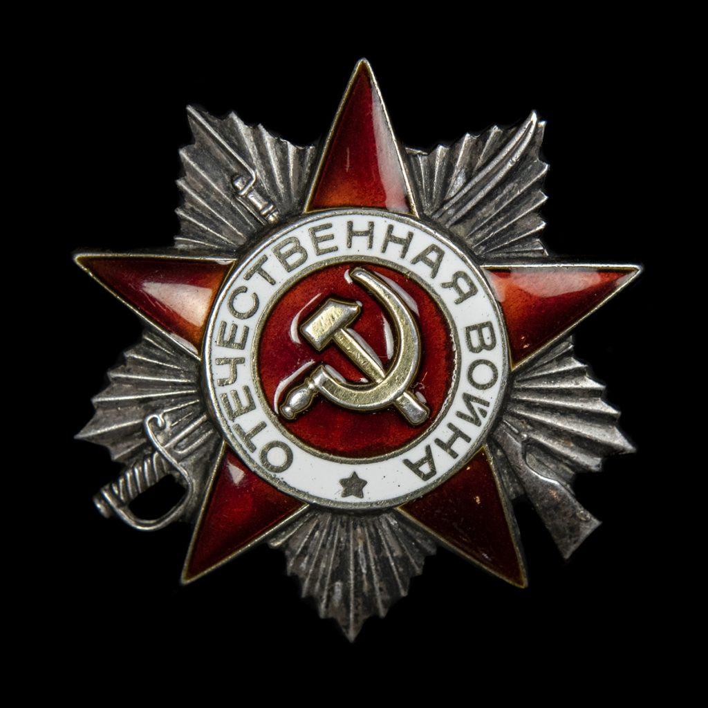 Russische Order of the Patriotic War