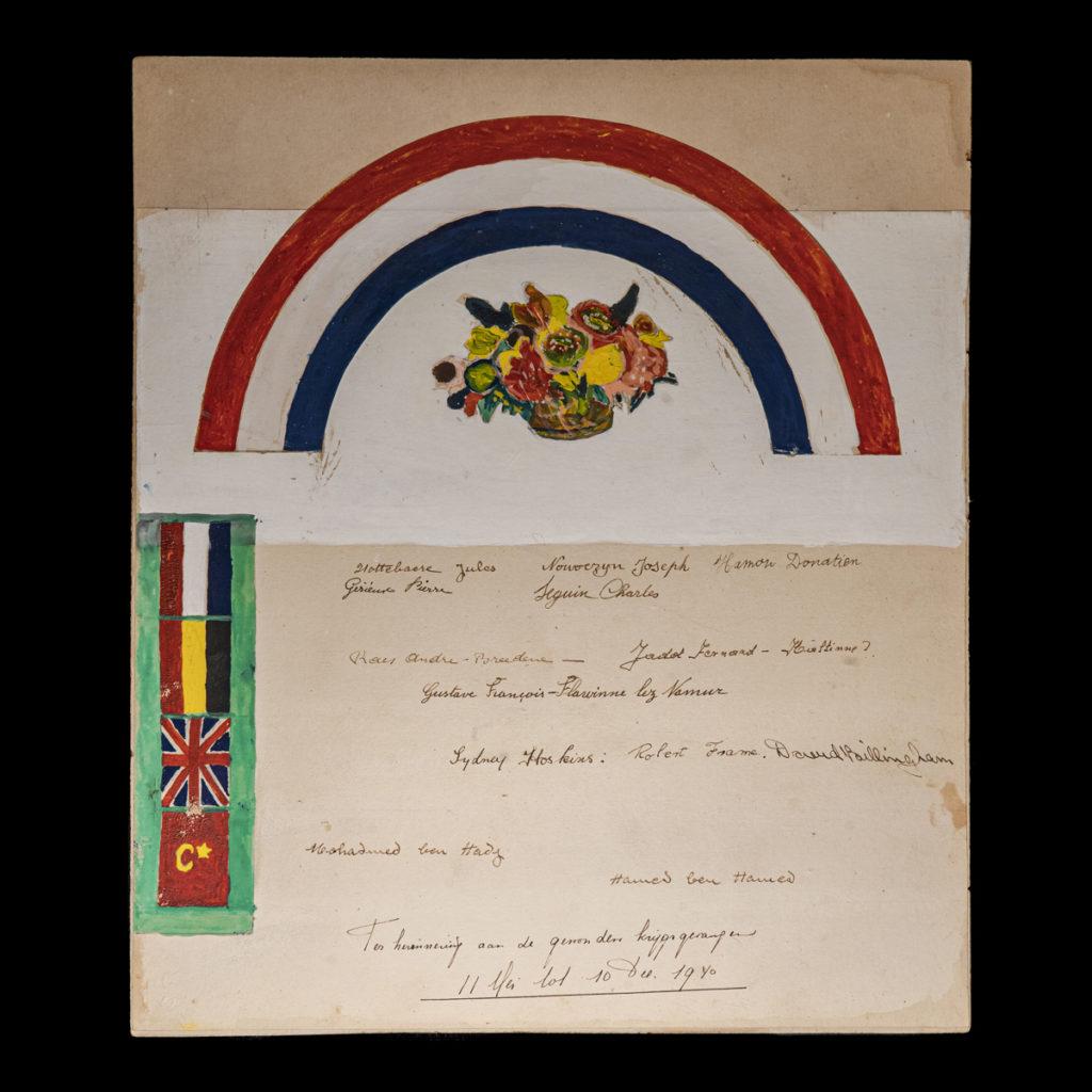 Ter herinnering aan de gewonde krijgsgevangenen 11 juli tot 10 december 1940