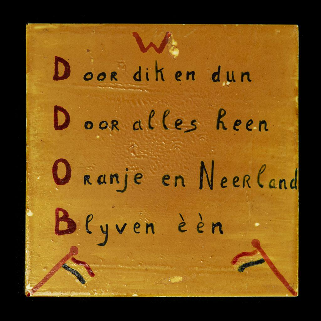 Door dik en dun Door alles heen Oranje en Neerland Blijven één