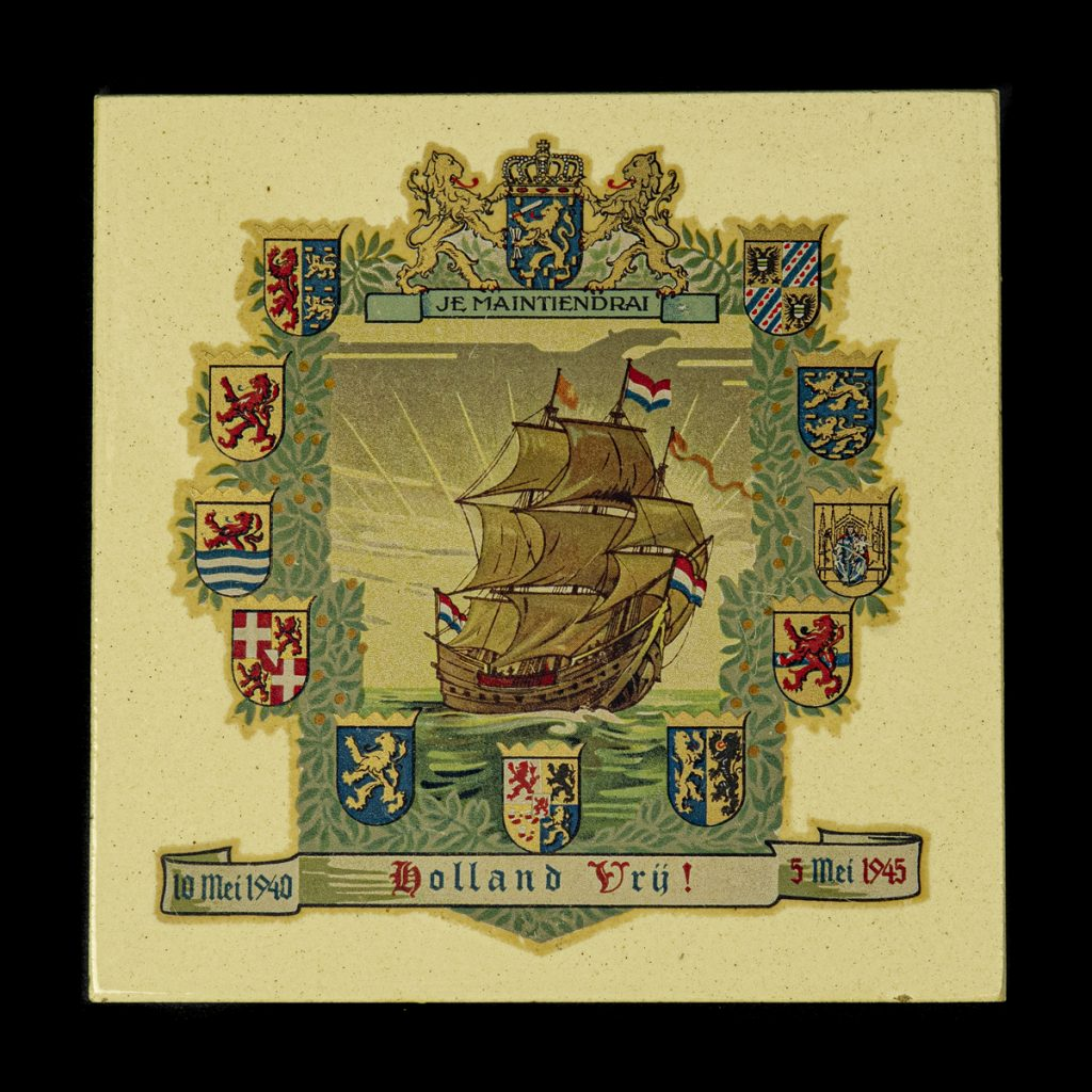 Holland Vrij tegel