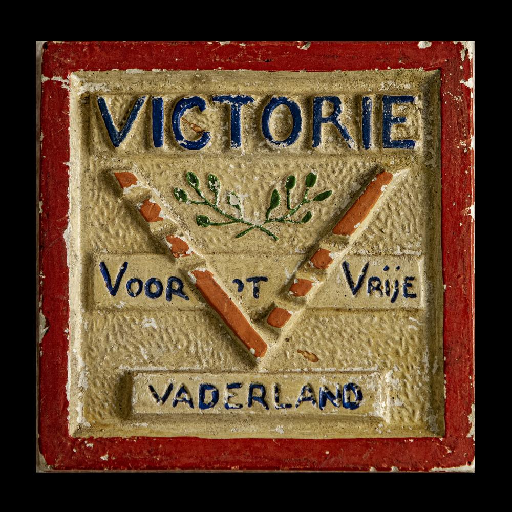 Victorie voor 't vrije Vaderland