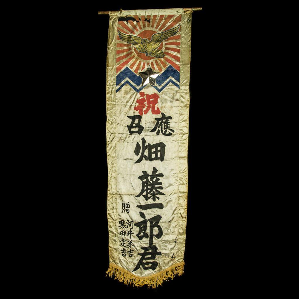 Japanse 'going to war' banier